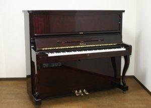 Các dòng đàn piano Atlas