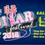 Giảm giá cực sốc chào đón Guitar Festival 2018