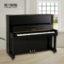 Đàn Piano Kawai cũ có tốt không?