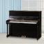 Gợi ý Top 3 đàn Piano cơ mới cho người mới học giá rẻ